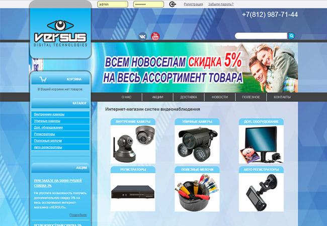 Главная страница сайта VERSUS