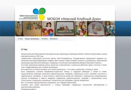 Главная страница сайта Невский Клубный Дом